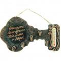 Termometras raktinė raktas su individualiu užrašu